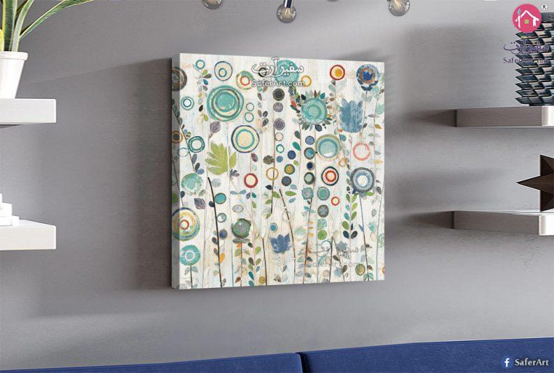 تابلوه مودرن مميزه لرسومات زهور وورود مائيه