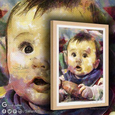 تحويل الصورة الى رسم قديم و طباعتها على لوحه فنية