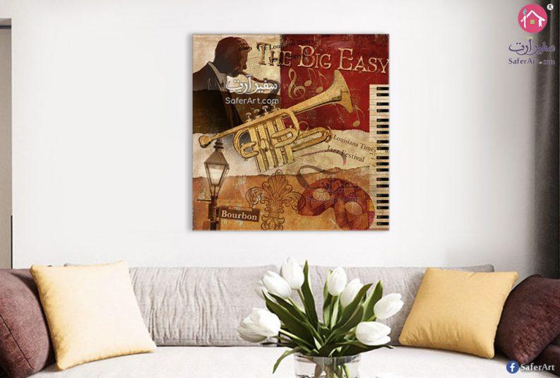 تابلوه مودرن لمحبى وعشاق الموسيقي والادوات الموسيقيه