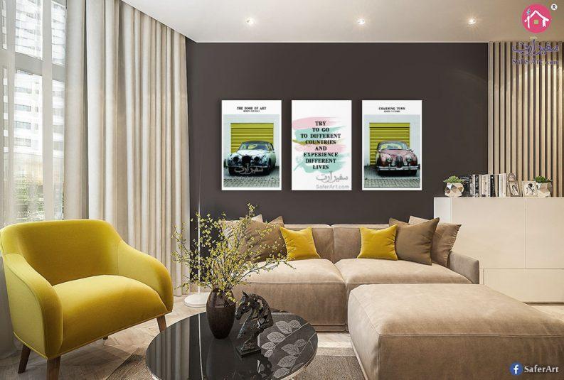 classic-cars-decor