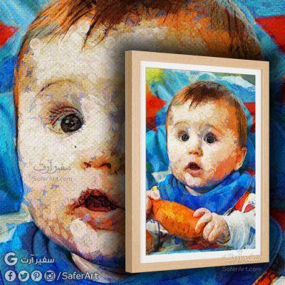 رسم صور شخصيه و طباعتها بطريقه زيتيه - فان جوخ