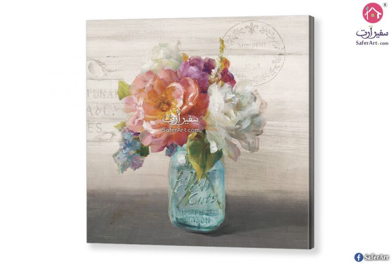 French Cottage Bouquet I2