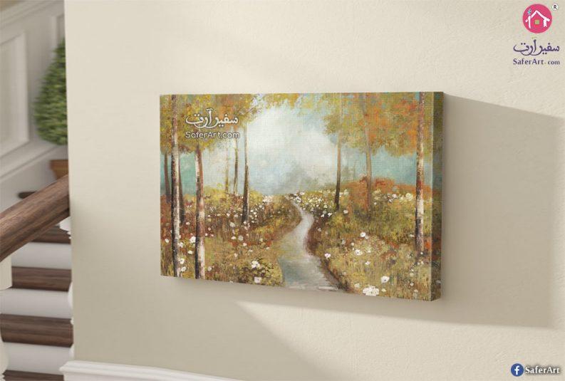 لوحه حائط مودرن مصممه للطقس فى فصل الخريفه ,اشجار مصممه باللون البنى
