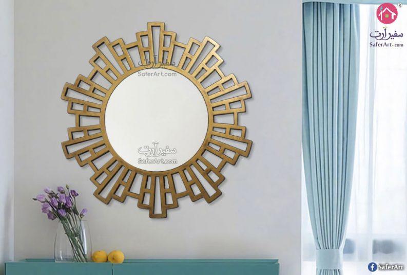 مراية حائط على شكل شمس بلون ذهبى