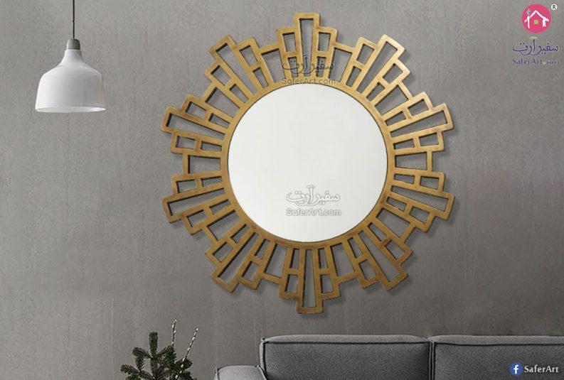 اشعه الشمس الذهبية مراية حائط ديكور فى مصر