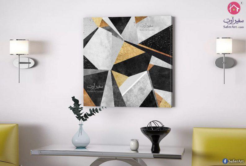 Abstract-shapes-wall-art