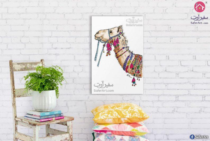 Camel-canvas