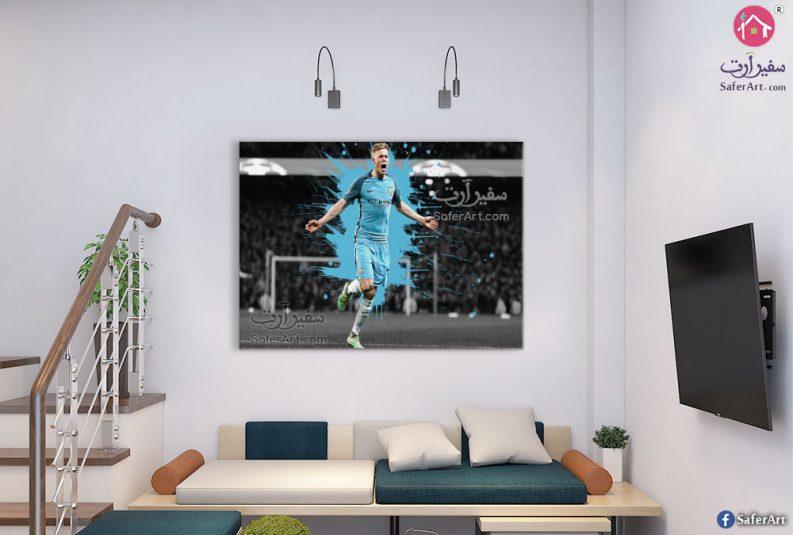 لوحات حائط لاعب مانشستر سيتى
