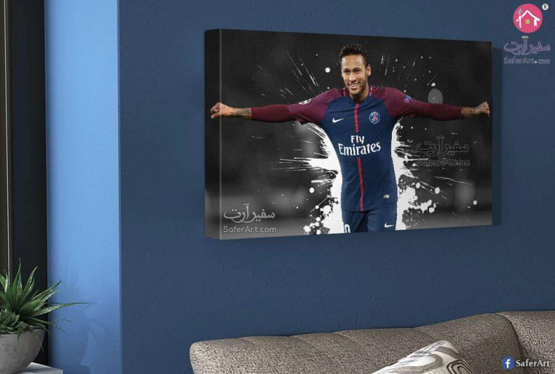 Neymar-canvas
