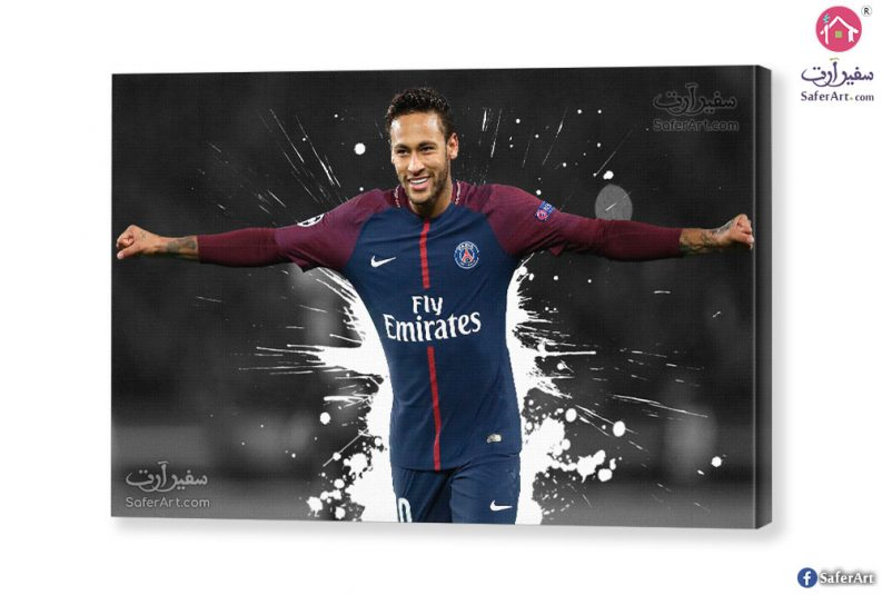 Neymar-wall-painting