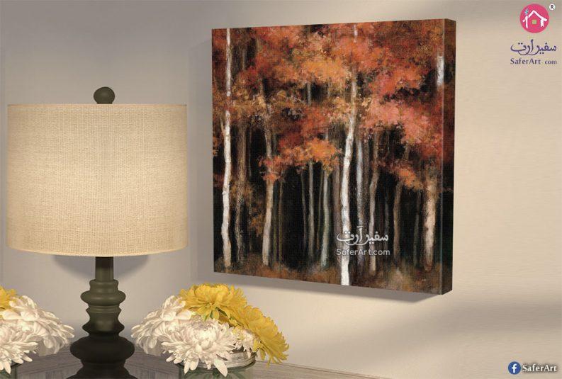لوحه مودرن مناظر طبيعيه لاشجار الخريف المصممه باللون البنى والبرتقالى