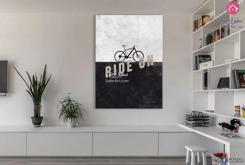 لوحه مميزه رمادى وسوداء مرسومه لدراجه باللون الاسود