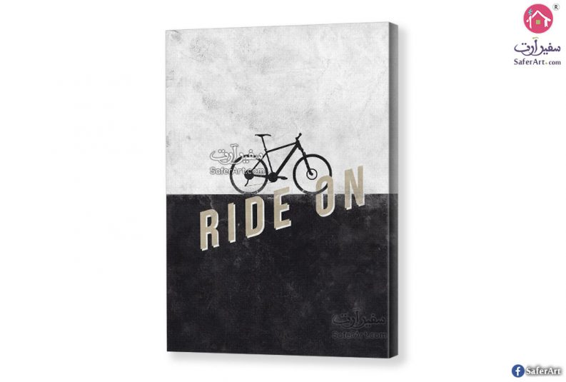 Ride Onq1