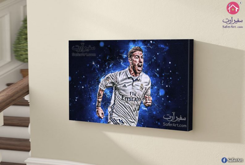 Sergio-Ramos-canvas