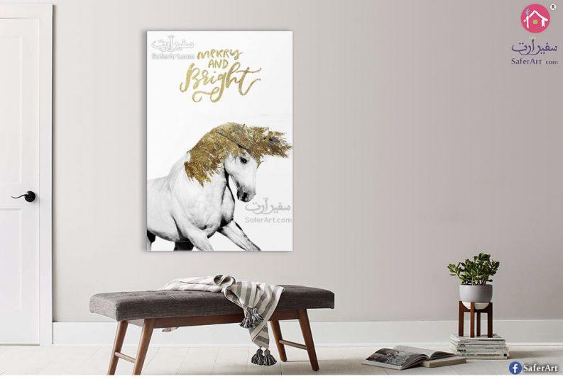 Golden horse-in-egypt