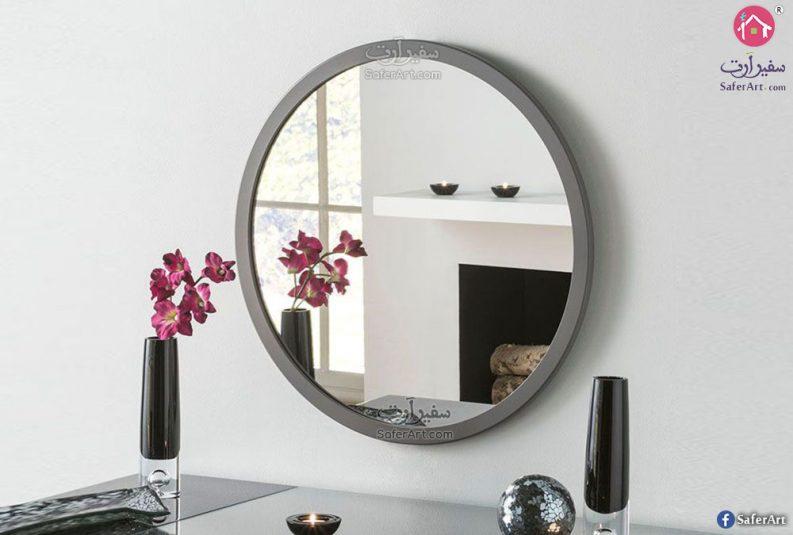 مرآه حائط دائرية بتصميم بسيط