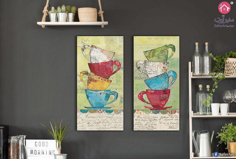 لوحه مميزه للمطبخ وغرف الطعام , لوحات مرسومه لمجموعه من فنجان الشاى