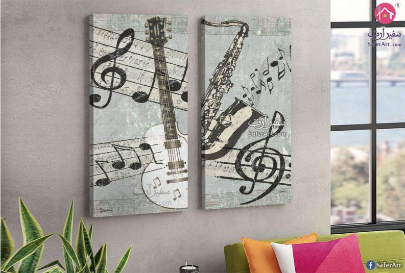 تابلوه من قطعتين لمحبى وعشاق الموسيقى
