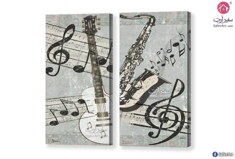 frensh notes 12