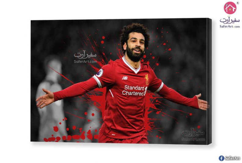 mohmed-salah-canvas