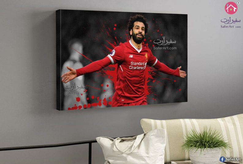 mohmed-salah-wall-art