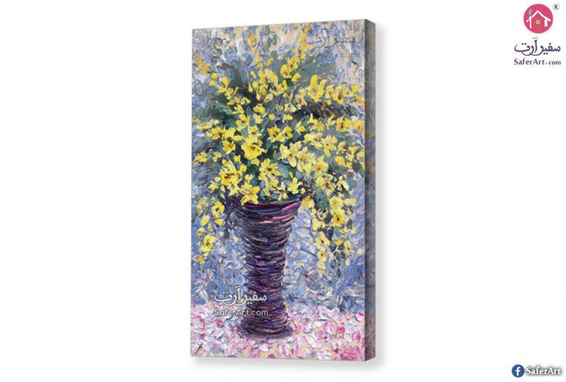باقه زهور صفراء