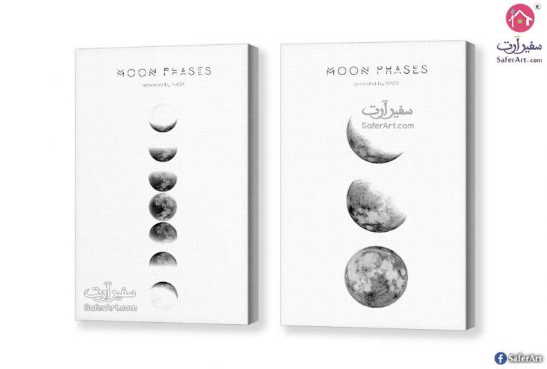 لوحات فنيه القمر