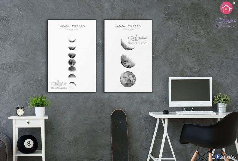 تابلوه مودرن القمر