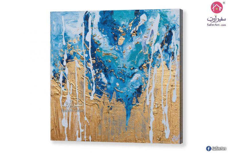 لوحة فنية الأزرق مع الذهبي