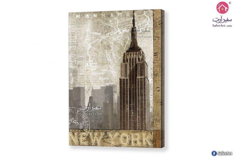 لوحة لبرج سكني في نيويورك