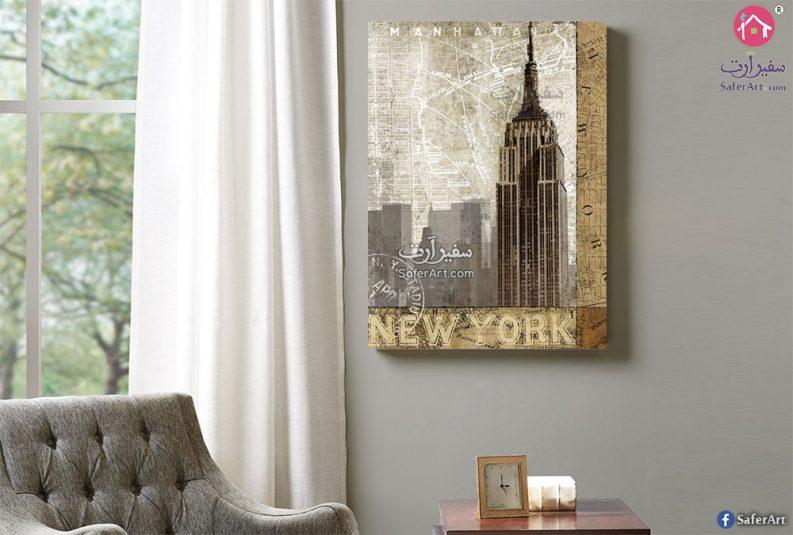 لوحات برج سكني في نيويورك