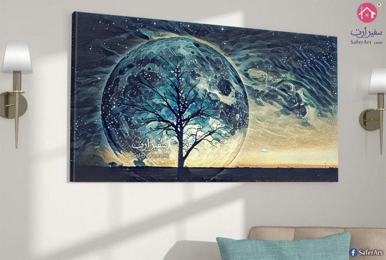 منظر طبيعي للقمر وشجرة باللون الأزرق