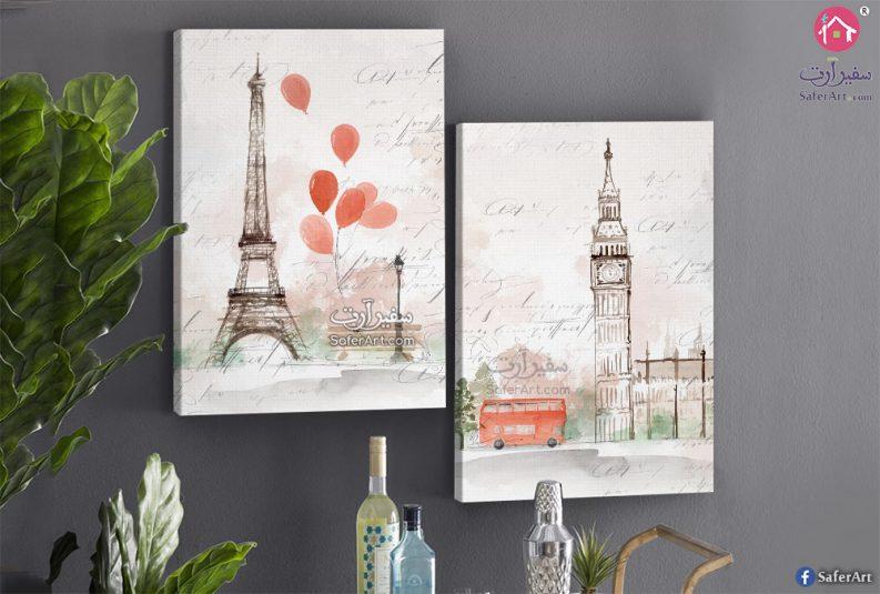 لوحات برج ايفيل وساعة بيج بين
