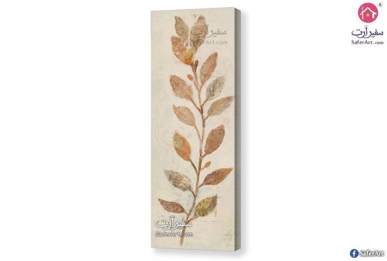 لوحة فنية لأوراق شجر ذهبية