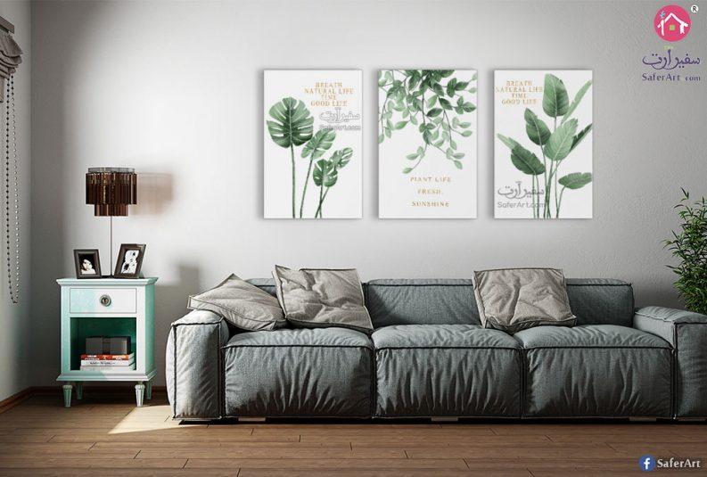 تابلوه مودرن نباتات