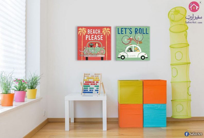 لوحات سيارات لغرف الأطفال