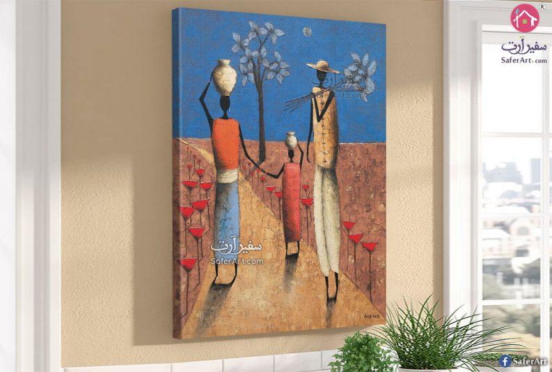 لوحة لعائلة أفريقية