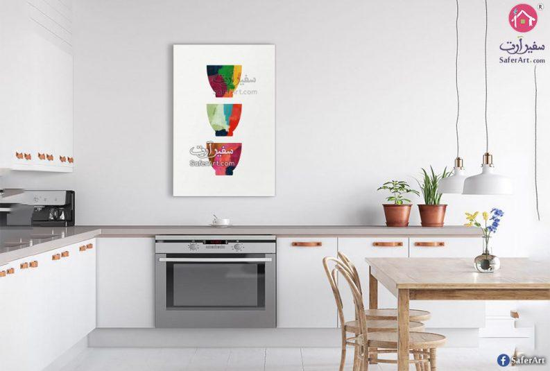 لوحات للمطابخ والكافيهات