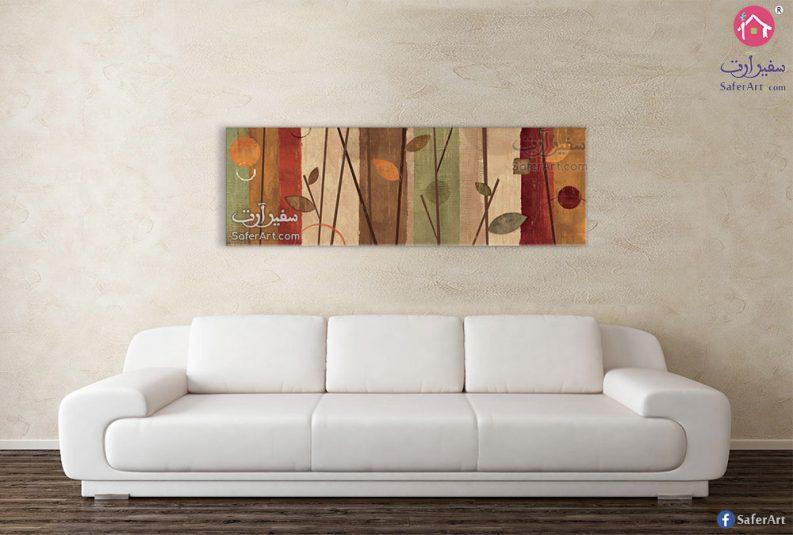 لوحة فنية لأوراق الشجر