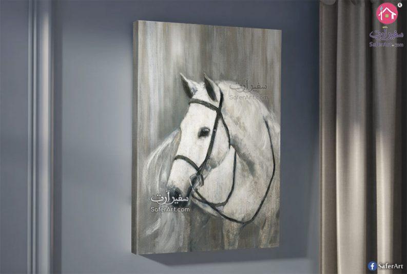 لوحة فنية حصان أبيض