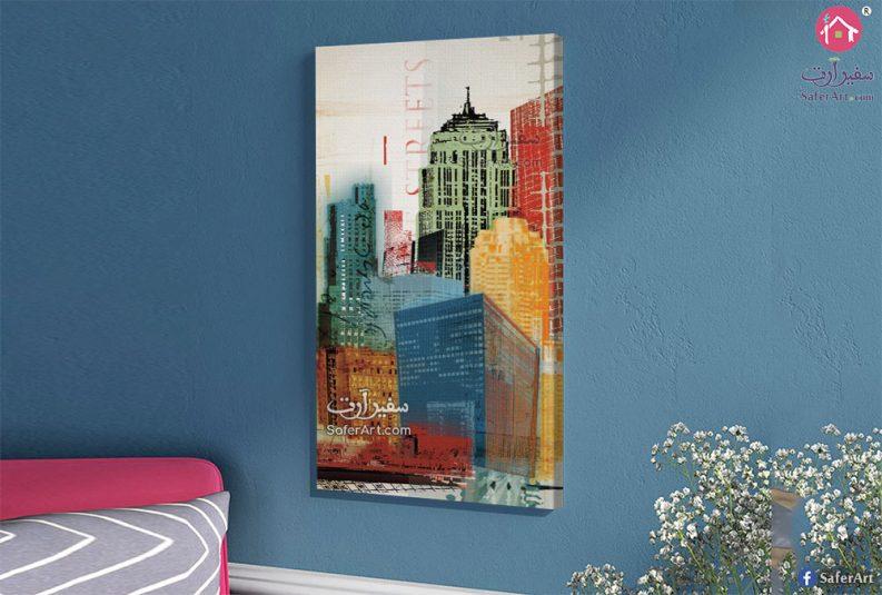 تابلوه مودرن لمجموعة مباني ملونة