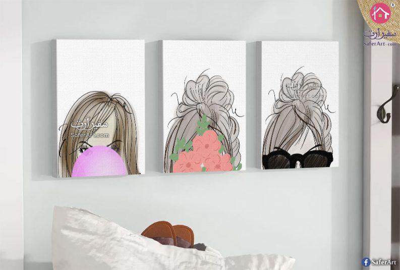 لوحة مميزة لغرف البنات