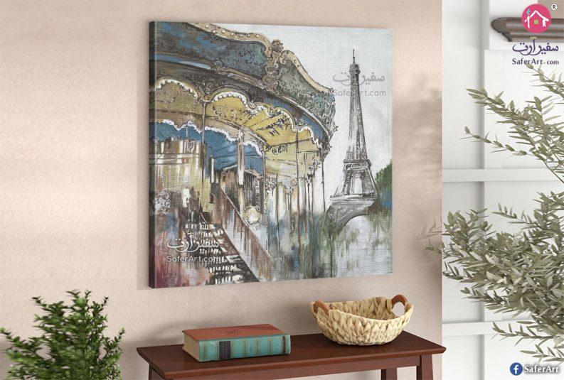 برج إيفيل من احدى شوارع باريس
