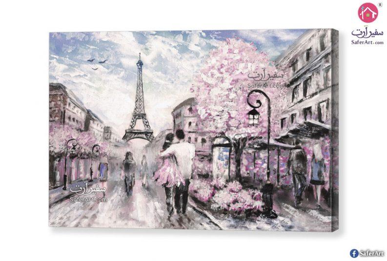 تابلوه رومانسي من شوارع باريس