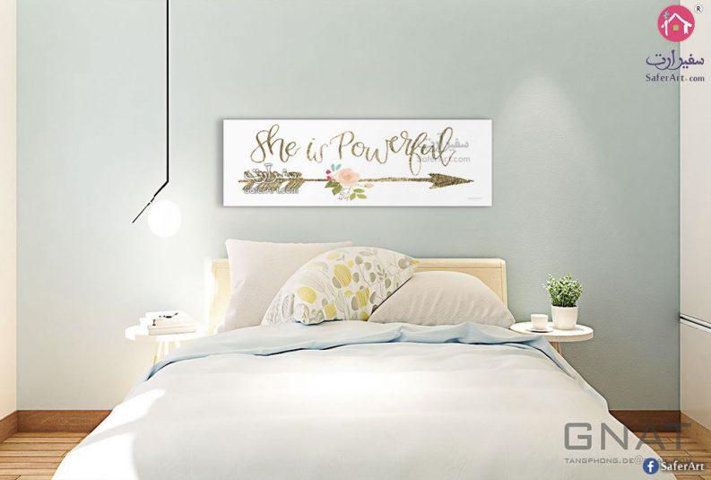 لوحة لغرفة البنات