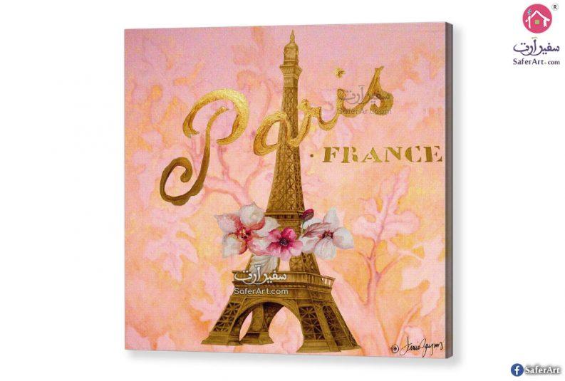 لوحات باريس