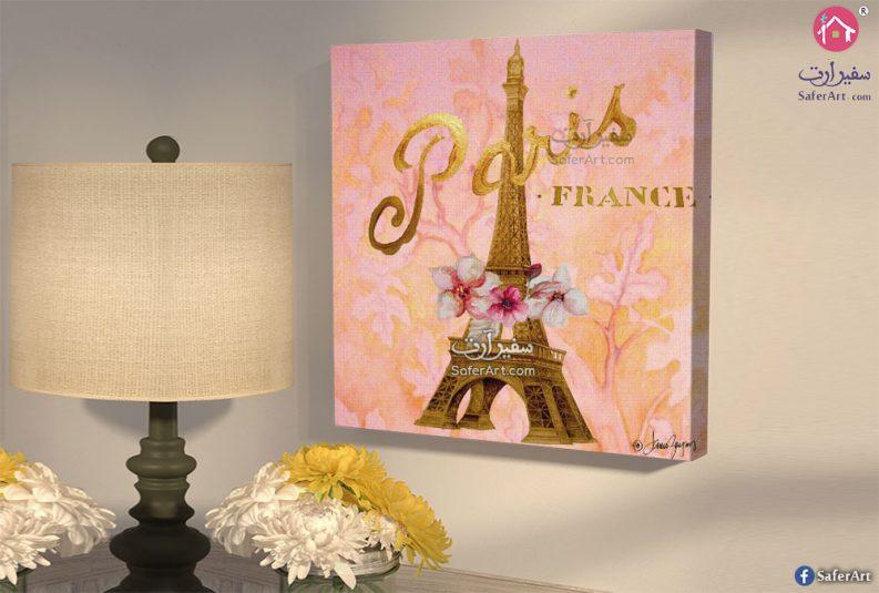 تابلوهات باريس