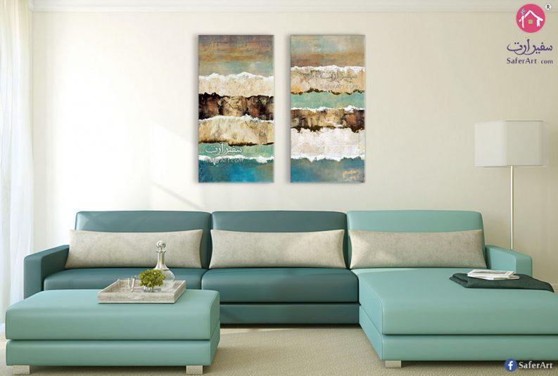 لوحات باللون البني والأخضر