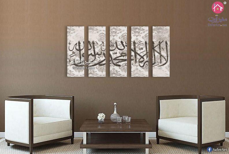 لوحات فنية اسلامي