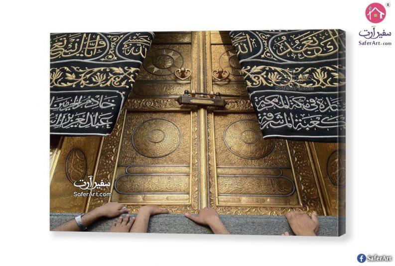 لوحة باب الملتزم
